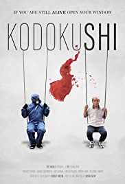 Kodokushi (2020)