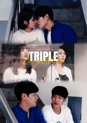Triple - Do You Want? (2020)