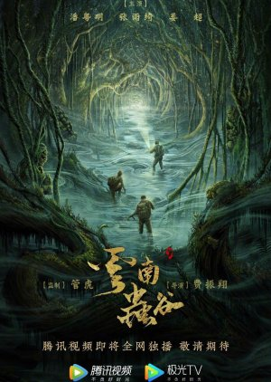 Candle in the Tomb: The Worm Valley (2021)