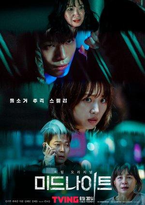 Midnight (2021)