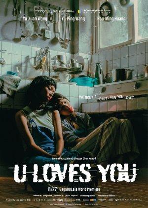 U Loves You (2021)