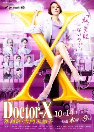 Doctor X 7 (2021)