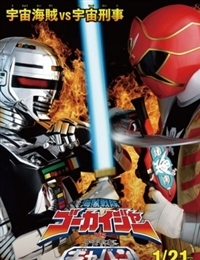 Kaizoku Sentai Goukaiger vs. Space Sheriff Gavan: The Movie
