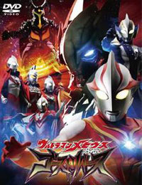 Ultraman Mebius Gaiden: Ghost Reverse