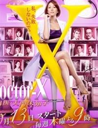 Doctor X 4
