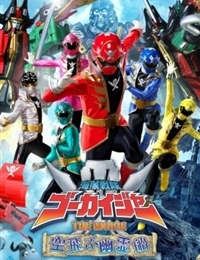Kaizoku Sentai Goukaiger the Movie: The Flying Ghost Ship