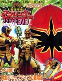 Mahou Sentai Magiranger: Revealed! The Gold Grip Phone's Super Magic ~Goolu Golu Gou Gou~