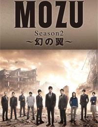 MOZU Season 2 - Maboroshi no Tsubasa