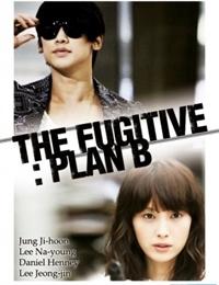 Fugitive: Plan B