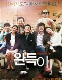 Punch (2011)