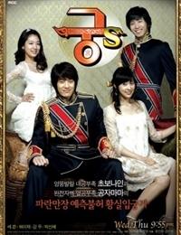 Goong S