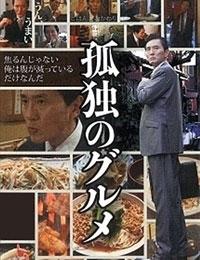 Kodoku no Gurume - Business trip in Asahikawa