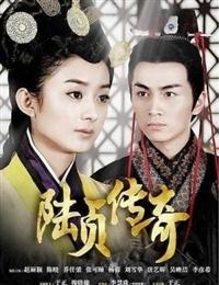Legend of Lu Zhen