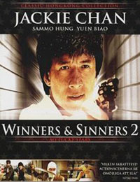 Winners and Sinners 2
