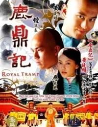 Royal Tramp (2008)