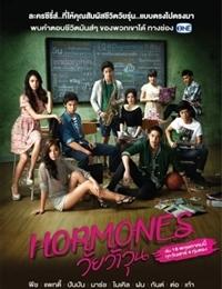 Hormones (2013)