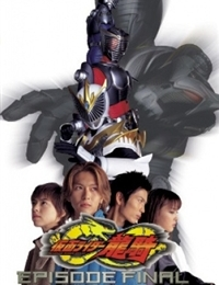 Kamen Rider Ryuki The Movie: Episode Final