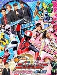 Shuriken Sentai Ninninger Returns: Ninnin Girls vs. Boys Final Wars