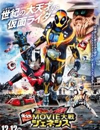 Kamen Rider × Kamen Rider Ghost and Drive: Chou Movie War Genesis
