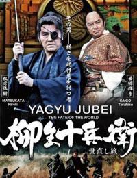 Yagyu Jubei - The Fate of the World
