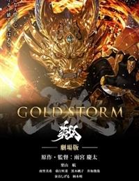 Garo: GOLDSTORM