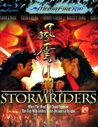 Movie rider storm