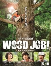 Wood Job! The Easy Life in Kamusari