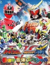 Ressha Sentai ToQger VS Kamen Rider Gaim Gattai Special