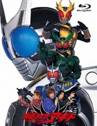 Kamen Rider Agito: Project G4