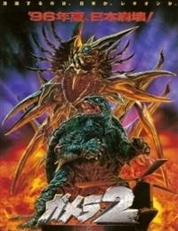 Gamera 2: Advent of Legion