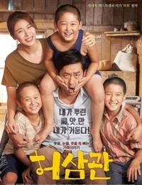 Watch Drama by Ha Ji Won Online Free | KissAsian