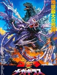 Godzilla X Megaguirus