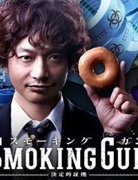 Smoking Gun - Ketteiteki Shoko